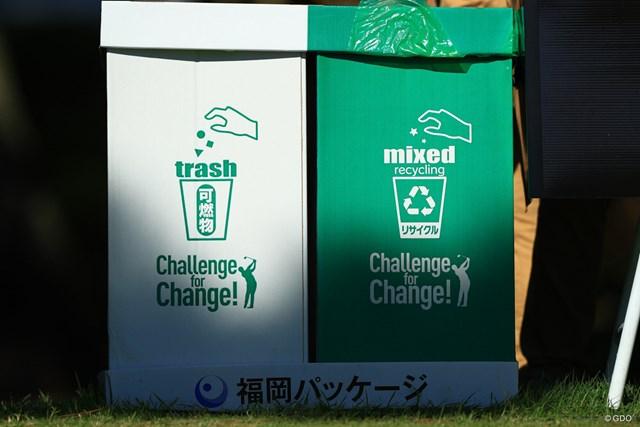 2018年 RIZAP KBCオーガスタゴルフトーナメント 2日目 ゴミ箱 コース内にあるゴミ箱もイベント成功の証だ