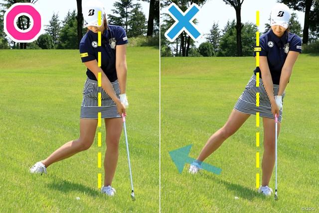 左足下がりは右ひざを抑えること 金澤志奈 上体が傾かないことで確実にミートできる