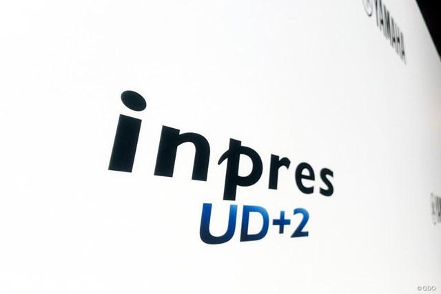 インプレス UD+2の『+2』って何? いまさら聞けないネーミングの由来 インプレスと言えばUD、もしくは+2という呼び名がここ数年で定着