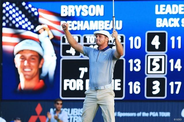 ゴルフ科学者デシャンボーが2連勝。年間王者にさらなる弾みをつけた