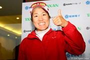 2009年 LPGA新人戦 最終日 藤本麻子