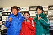 2009年 Hitachi 3Tours Championship 2009 事前 石川遼、横峯さくら、尾崎健夫