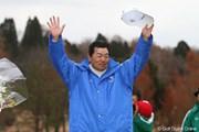 2009年 Hitachi 3Tours Championship 2009 室田淳