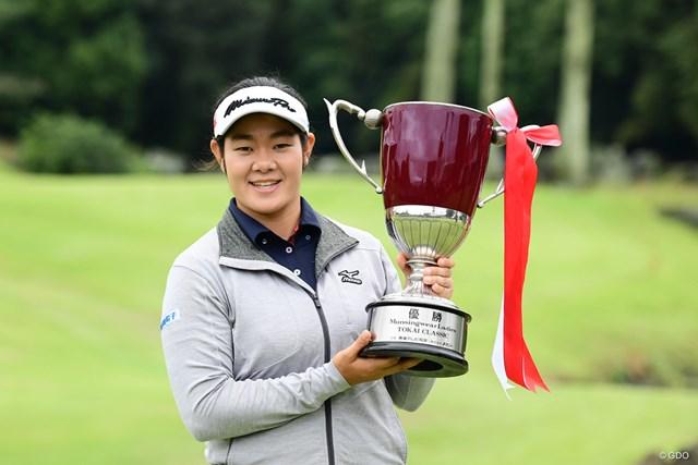昨年は川岸史果が逆転でツアー初優勝を飾った。