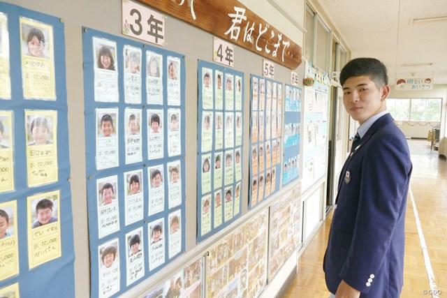 小学校の職員室前に張り出された将来の夢。中島は「プロゴルファーになる」と書き続けた