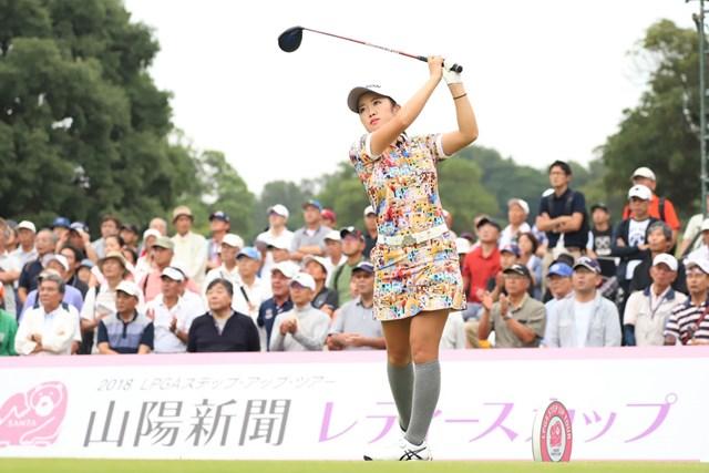 単独首位で最終日へ。プロ初優勝に前進した林菜乃子 提供:日本女子プロゴルフ協会