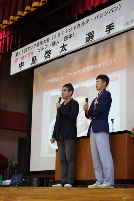吉岡は小学3年時から中島啓太の指導をしてきた
