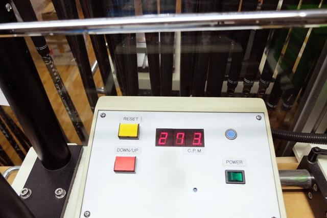 試打クラブの「NSプロ ゼロス7」(S)の振動数は273cpm