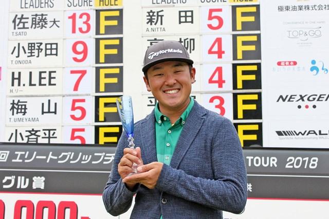 4打差をつけて今季下部ツアー2勝目を挙げた佐藤大平 ※画像提供:JGTO