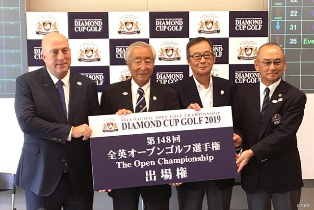 会見を開いたR&Aアジア太平洋地域統括ディレクターのドミニク・ウォール氏(写真一番左)やJGAの竹田恆正会長(写真左から2番目)