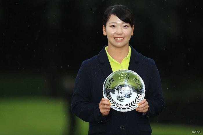 ローアマチュアに輝いた後藤未有 2018年 日本女子オープンゴルフ選手権競技 最終日 後藤未有