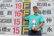 2018年 石川遼 everyone PROJECT Challenge Golf Tournament 最終日 前川太治