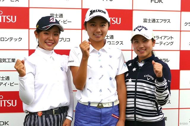 アマチュア連続予選通過記録のかかる安田祐香(写真中央)。目標は「上位争い」