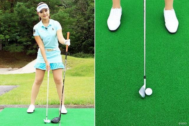 左足は動かさず、右足だけを狭める