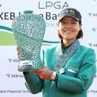 チョン・インジがツアー3勝目を地元・韓国で飾った(Chung Sung-Jun/Getty Images) 2018年 LPGA KEB・ハナバンク選手権 最終日 チョン・インジ