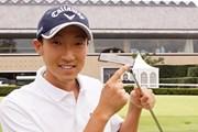 2018年 ブリヂストンオープンゴルフトーナメント 事前 重永亜斗夢