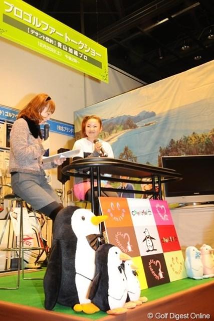 2009年 青山加織トークショー&レッスン会 青山加織 初めてとは思えないトークショー&レッスン会に、集まったお客さんも大満足。