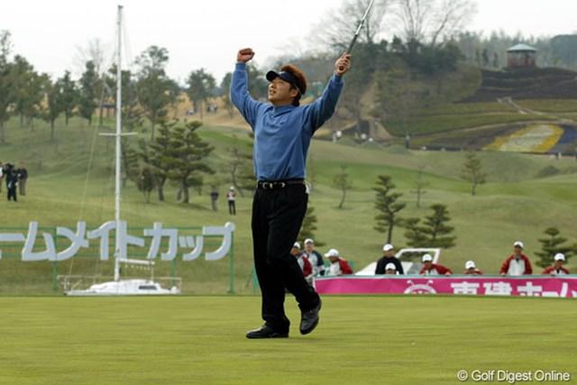 優勝を決めたパッティングの後、高山は両手でガッツポーズ!