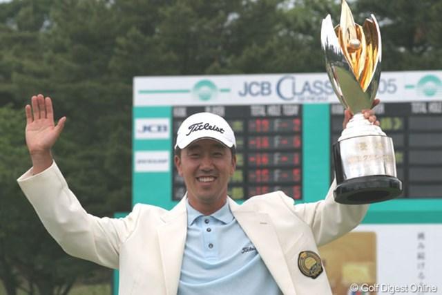 2005年 JCBクラシック仙台 最終日 S.K.ホ 最終日もノーボギーのラウンドで今季2勝目を飾ったS.K.ホ