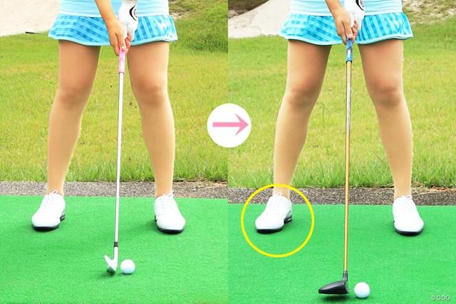 スタンス幅は右足で調整する(※前回参照)