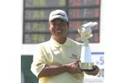 2005年 セガサミーカップゴルフトーナメント 最終日 林根基