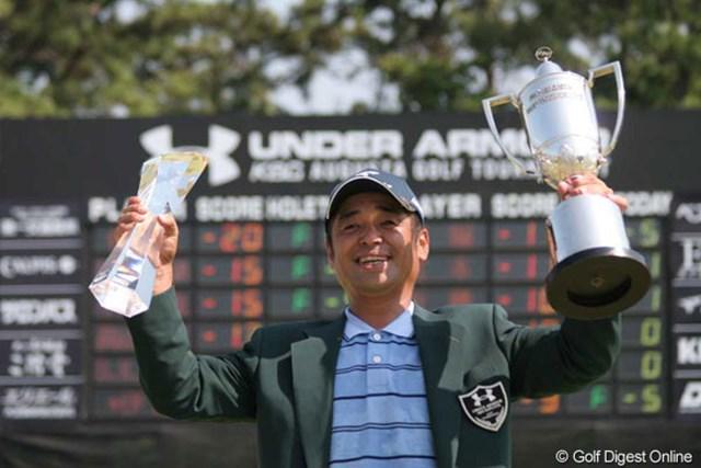 2005年 アンダーアーマーKBCオーガスタゴルフトーナメント 最終日 伊沢利光 ラウンド前の目標どおり20アンダーで2年ぶりのツアー優勝を果たした伊沢利光