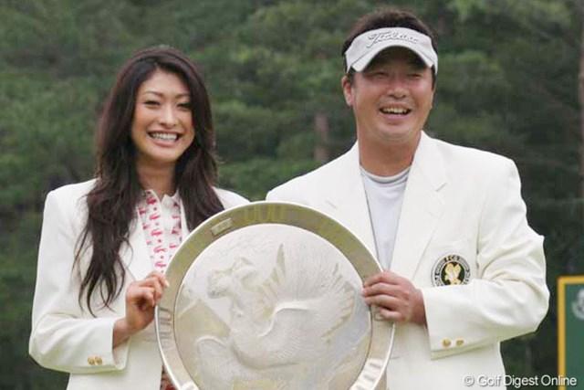 嬉しいツアー初優勝を果たした丸山大輔。左はタレントの山田優