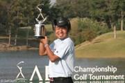 2005年 ABCチャンピオンシップゴルフトーナメント 最終日 片山晋呉