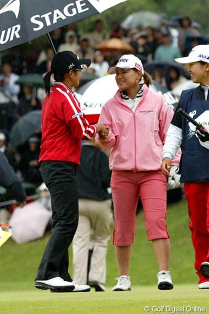 2005年 サロンパスワールドレディスゴルフトーナメント 2日目 宮里藍 横峯さくら お互いの健闘を称えあう宮里藍(左)と横峯さくら(右)