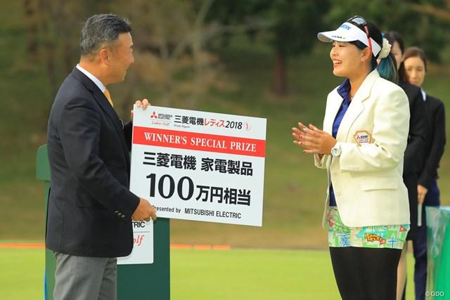 2018年 樋口久子 三菱電機レディスゴルフトーナメント 最終日 ささきしょうこ 100万円相当の三菱電機家電製品の副賞に大喜びでした。