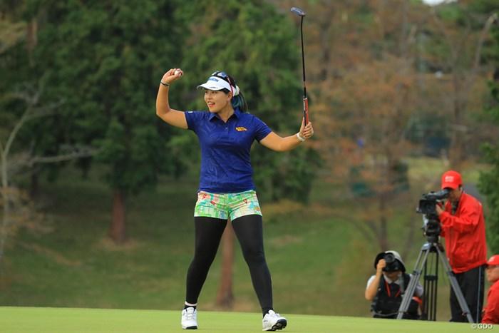 ささきしょうこがツアー通算3勝目を遂げた 2018年 樋口久子 三菱電機レディスゴルフトーナメント 最終日 ささきしょうこ