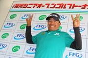 2018年 福岡シニアオープンゴルフトーナメント 最終日 プラヤド・マークセン