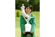 2005年 We Love KOBEサントリーレディスオープンゴルフトーナメント 最終日 不動裕理