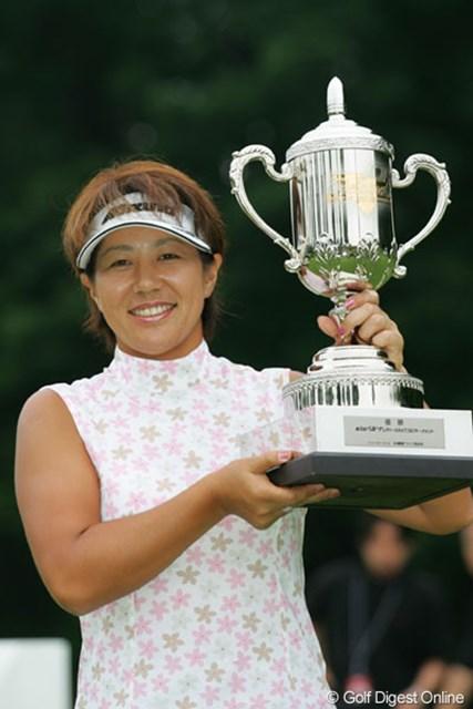 2005年 ベルーナレディースカップゴルフトーナメント 最終日 藤井かすみ 大会レコードで今季2勝目を飾った藤井かすみ