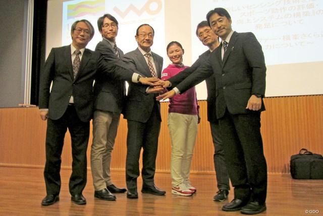 東京大学が立ち上げた新規プロジェクトに参加する横峯さくら