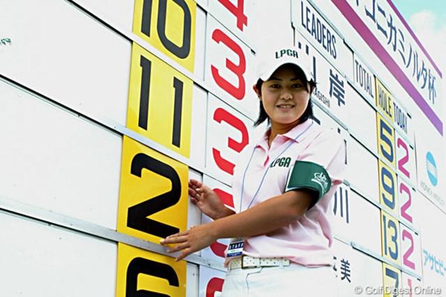 2005年 日本女子プロゴルフ選手権大会コニカミノルタ杯 初日 諸見里しのぶ 新人の恒例であるトーナメントのお手伝いをしている諸見里しのぶ