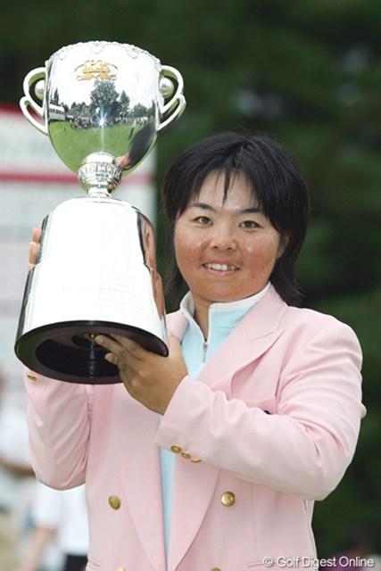 2005年 日本女子プロゴルフ選手権大会コニカミノルタ杯 最終日 不動裕理 2年越しのメジャー3連勝!女王の貫禄見せた不動裕理