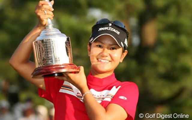 2005年 日本女子オープンゴルフ選手権競技 最終日 宮里藍 最年少記録を塗り替え、見事国内メジャーを制した20歳の宮里藍