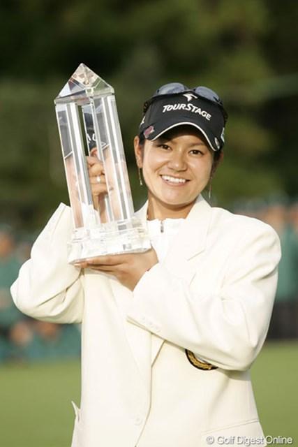 2005年 樋口久子IDC大塚家具レディス 最終日 宮里藍 初日から首位を守る完全優勝で再び賞金ランキングトップに躍り出た宮里藍
