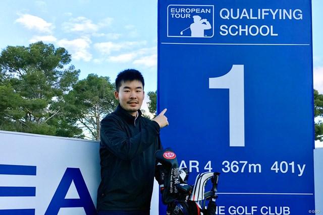 川村昌弘 スペインにやってきました。来シーズンの欧州ツアーの出場権をかけた最終予選会です