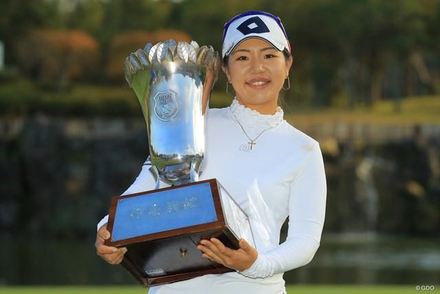 2018年 伊藤園レディスゴルフトーナメント 最終日 黄アルム 黄アルムが逆転で今季3勝目を飾った