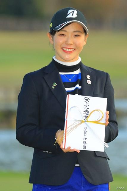 2018年 伊藤園レディスゴルフトーナメント 最終日 吉田優利 34位タイフィニッシュで辛くもローアマ獲得。