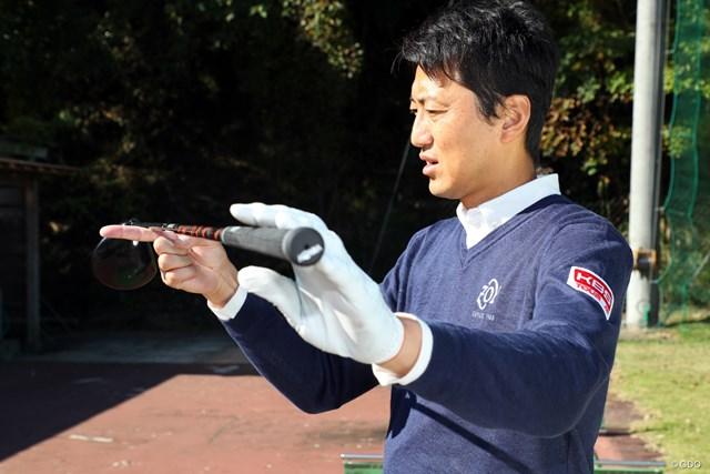 「私がクラブを作る際は、重心方向に沿ってスパインを向けています」と語る関氏