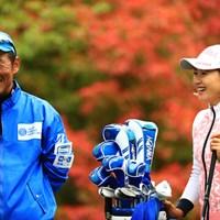 えらい楽しそうでんがな 2018年 大王製紙エリエールレディスオープン 2日目 永井花奈