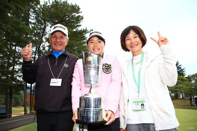 2018年 大王製紙エリエールレディスオープン 最終日 勝みなみ 優勝を喜ぶ祖父の市来龍作さん(左)、勝みなみ(中央)、母の久美さん