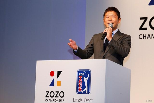 大会のスポンサーとなった理由を説明するZOZOの前澤友作社長
