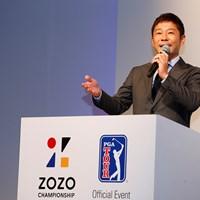 大会のスポンサーとなった理由を説明するZOZOの前澤友作社長 2018年 前澤友作