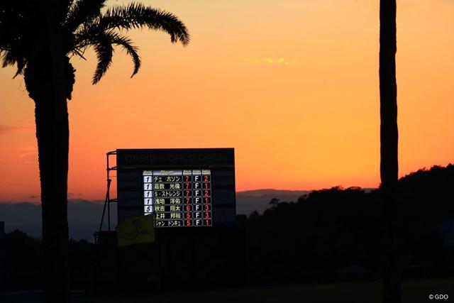 2018年 カシオワールドオープンゴルフトーナメント 2日目 リーダーボード きれいな夕日