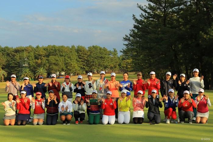 みなさん、また来年もヨロシク! 2018年 LPGAツアー選手権リコーカップ 最終日 集合写真