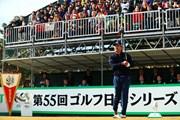 2018年 ゴルフ日本シリーズJTカップ 初日 宮里優作